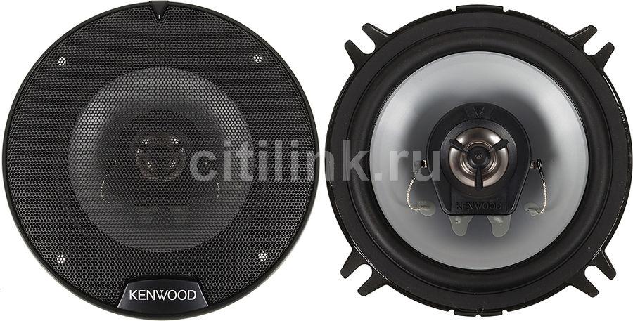 Колонки автомобильные KENWOOD KFC-1352RG2,  коаксиальные,  150Вт