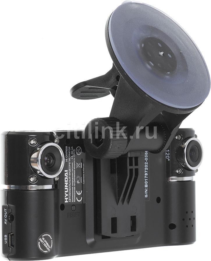 Видеорегистратор HYUNDAI H-DVR08 черный