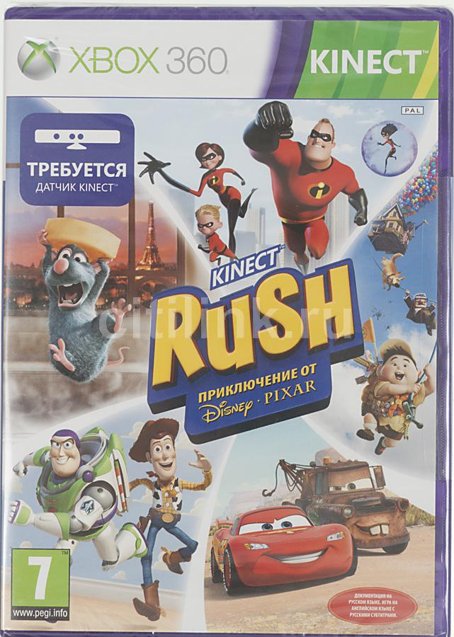 Игра MICROSOFT Kinect Rush для  Xbox360 RUS (субтитры)