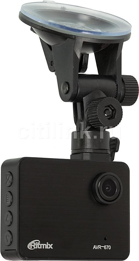 Видеорегистратор RITMIX AVR-670 черный