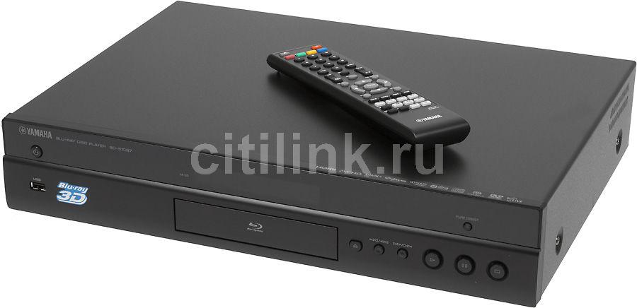 Плеер Blu-ray YAMAHA BD-S1067, черный