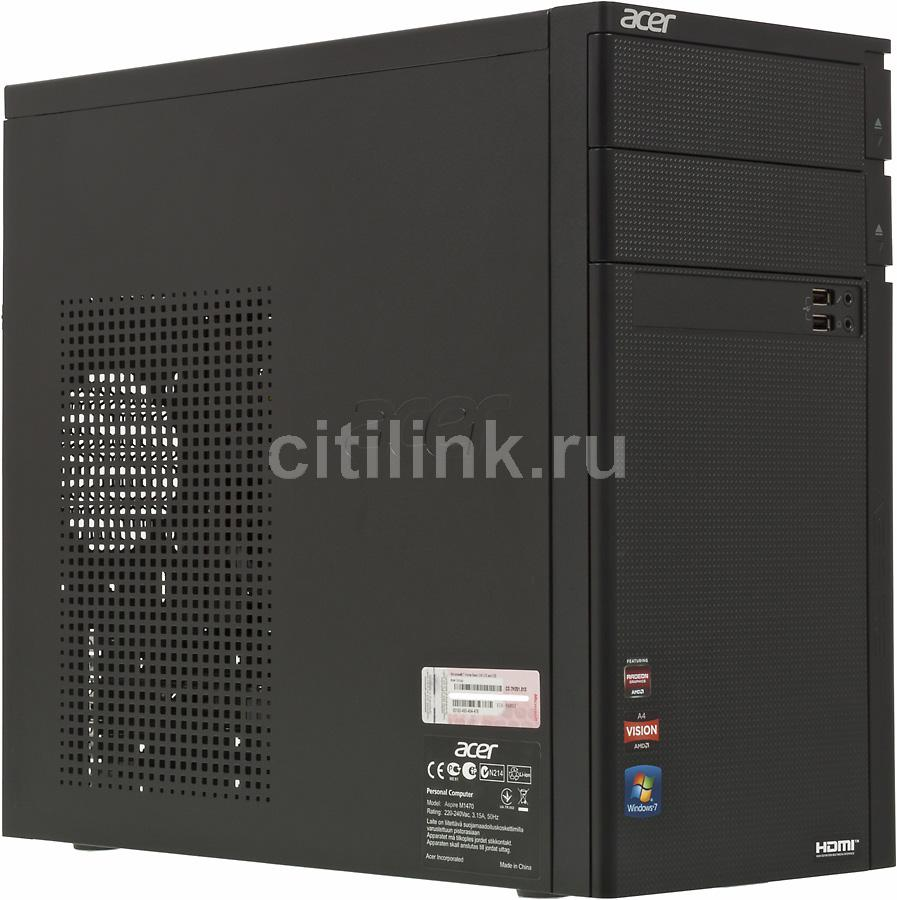 Компьютер  ACER Aspire M1470,  AMD  A4  3420,  DDR3 4Гб, 500Гб,  AMD Radeon HD 7470 - 2048 Мб,  DVD-RW,  Windows 7 Home Basic,  черный [dt.shjer.017]