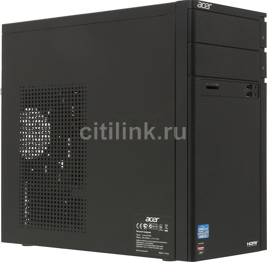 Компьютер  ACER Aspire M1935,  Intel  Core i3  2120,  DDR3 4Гб, 500Гб,  AMD Radeon HD 7470 - 2048 Мб,  DVD-RW,  CR,  Free DOS,  черный [dt.sjrer.009]