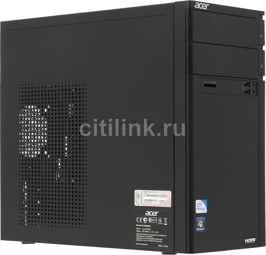 Компьютер  ACER Aspire M1935,  Intel  Pentium Dual-Core  G630,  DDR3 2Гб, 500Гб,  Intel HD Graphics,  DVD-RW,  CR,  Windows 7 Home Basic,  черный [dt.sjrer.007]