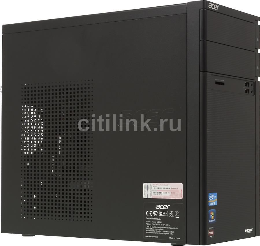 Компьютер  ACER Aspire M1935,  Intel  Core i3  2120,  DDR3 4Гб, 500Гб,  AMD Radeon HD 7470 - 2048 Мб,  DVD-RW,  CR,  Windows 7 Home Basic,  черный [dt.sjrer.011]