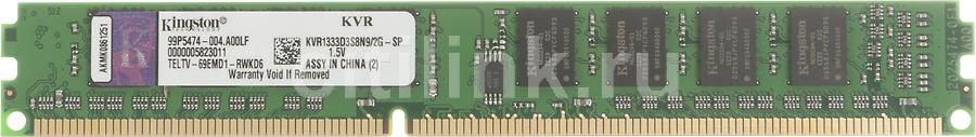 Модуль памяти KINGSTON KVR1333D3S8N9/2G-SPBK DDR3 -  2Гб 1333, DIMM,  OEM