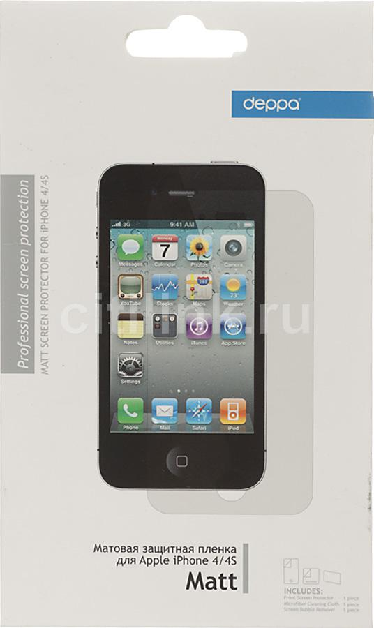 Защитная пленка DEPPA для Apple iPhone 4/4S,  матовая, 1 шт