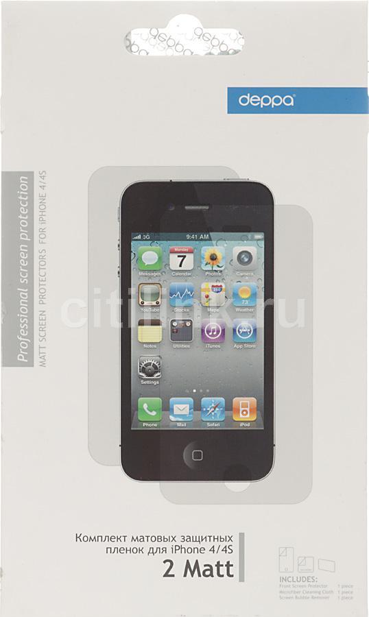 Защитная пленка DEPPA 61149  для Apple iPhone 4/4S,  матовая, 2 шт
