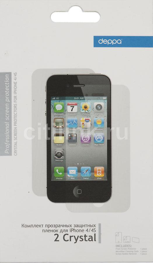 Защитная пленка DEPPA для Apple iPhone 4/4S,  прозрачная, 2 шт