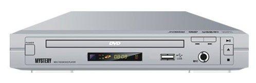 DVD-плеер MYSTERY MDV-742UM,  серебристый [дубль использовать 627411]