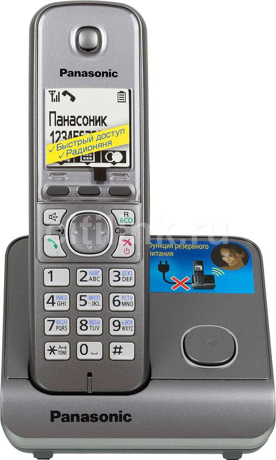 Радиотелефон PANASONIC KX-TG6711RUM,  серый металлик