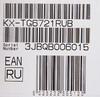 Радиотелефон PANASONIC KX-TG6721RUB,  черный вид 11