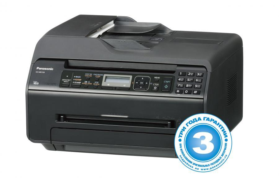 МФУ PANASONIC KX-MB1530RUB,  A4,  лазерный,  черный