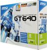 Видеокарта MSI GeForce GT 640,  2Гб, DDR3, Ret [n640gt-md2gd3 v2] вид 7