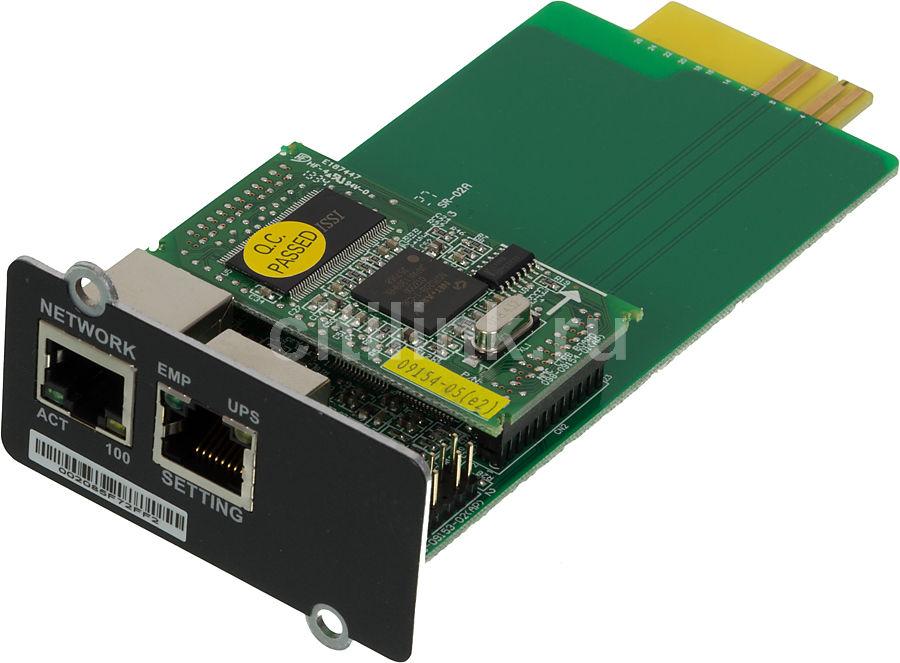 Модуль Ippon NMC SNMP card (744-A2568-00P) Innova RT/Smart Winner New