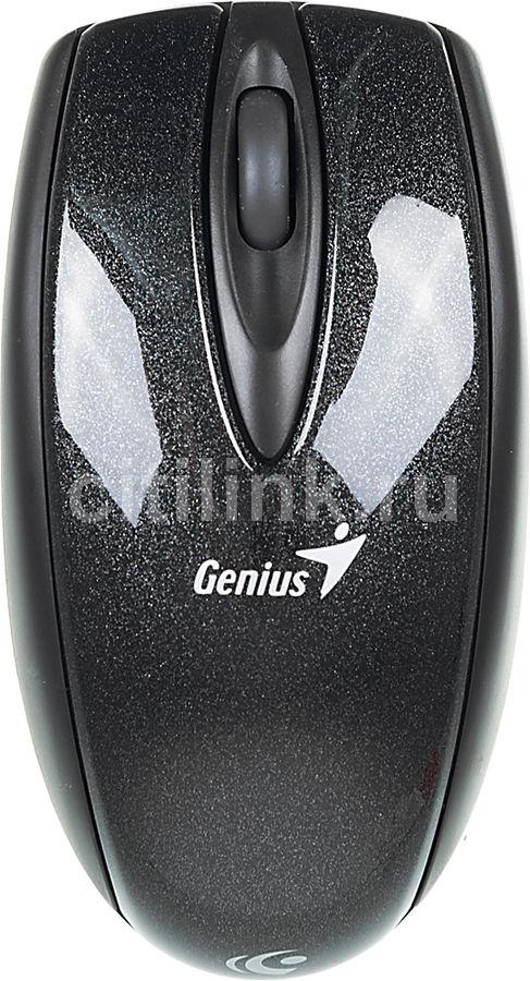 Мышь GENIUS Mini Navigator 900 оптическая беспроводная черный [31030046102]
