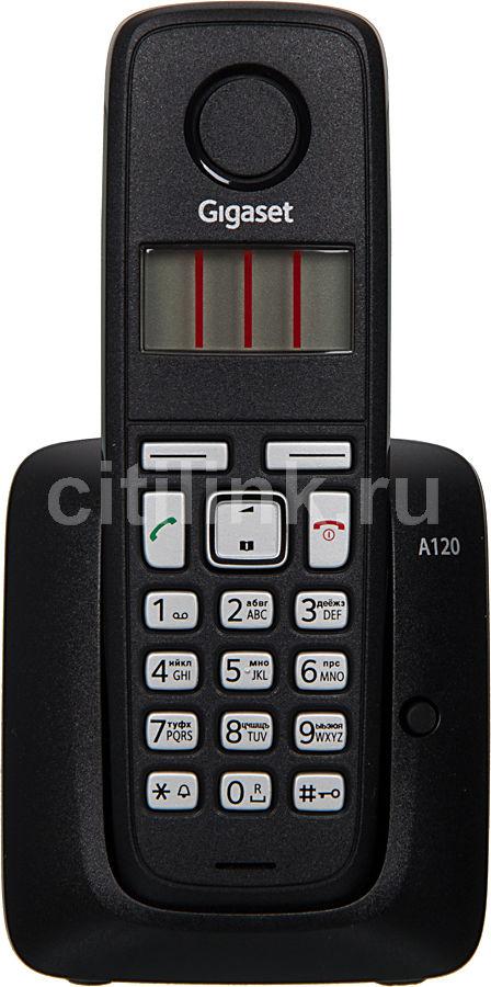 hyundai радиотелефон
