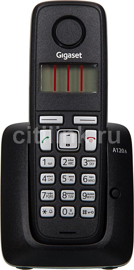 Радиотелефон GIGASET A120A,  черный