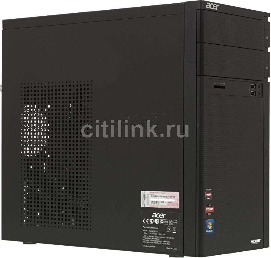 Компьютер  ACER Aspire M1470,  AMD  A6  3620,  DDR3 6Гб, 500Гб,  AMD Radeon HD 7470 - 2048 Мб,  DVD-RW,  CR,  Windows 7 Home Basic,  черный [dt.shjer.019]