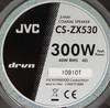 Колонки автомобильные JVC CS-ZX530,  коаксиальные,  300Вт,  комплект 2 шт. [cs-zx530u] вид 4