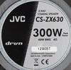 Колонки автомобильные JVC CS-ZX630U,  коаксиальные,  300Вт вид 3