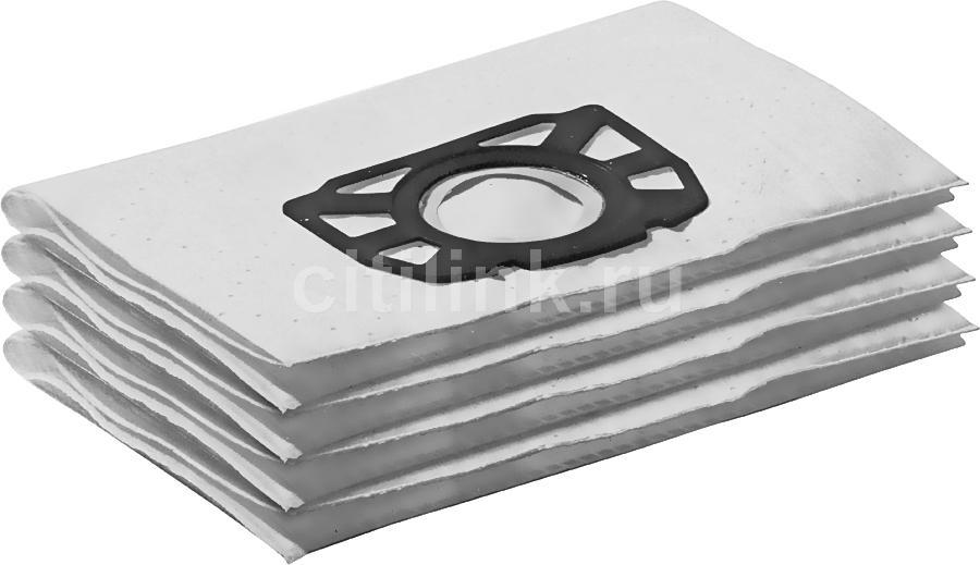 Пылесборники KARCHER 6.904-413.0,  4 шт., для пылесосов WD 7