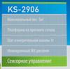 Весы кухонные ROLSEN KS-2906,  оранжевый вид 8