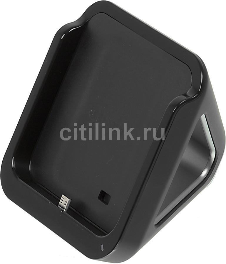 Настольное зарядное устройство SAMSUNG EDD-D1E1BEGSTD,  microUSB,  черный