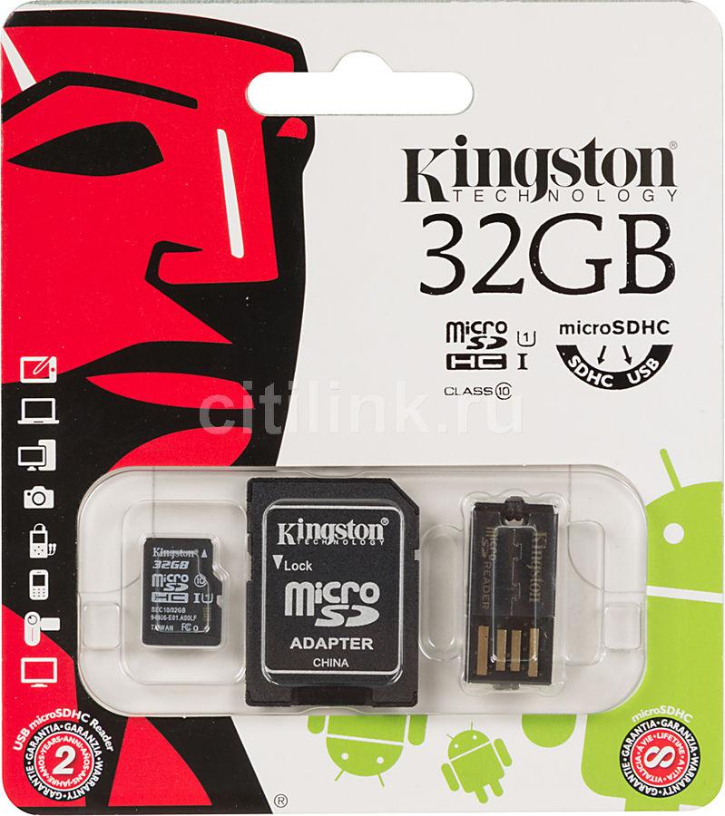 Карта памяти microSDHC KINGSTON 32 ГБ, Class 10, MBLY10G2/32GB,  1 шт., переходник SD