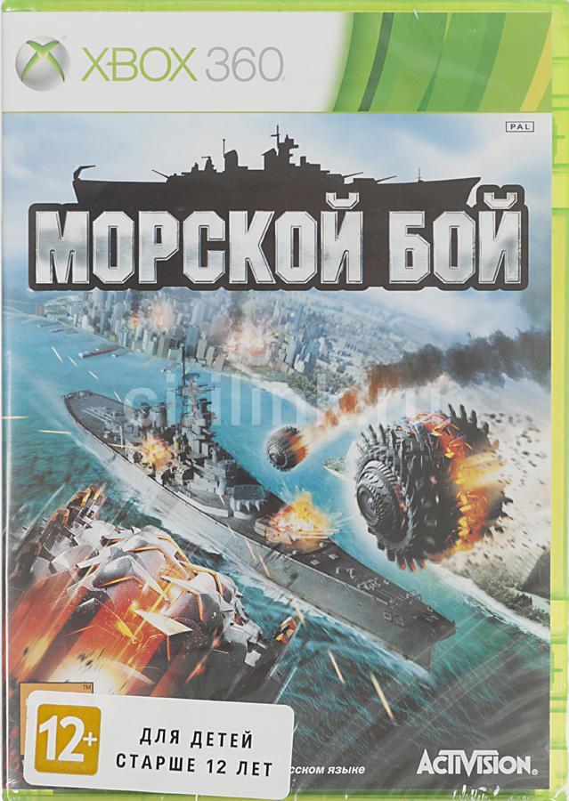 Игра SOFT CLUB Морской Бой для  Xbox360 Rus (документация)