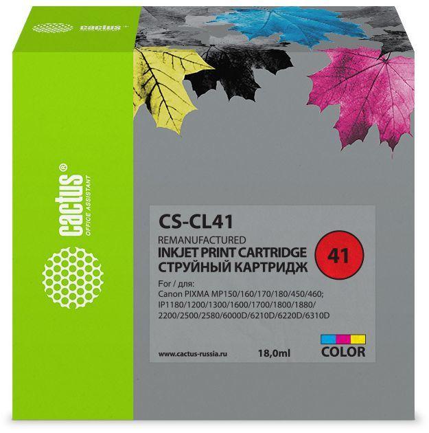 Картридж CACTUS CS-CL41 голубой / пурпурный / желтый