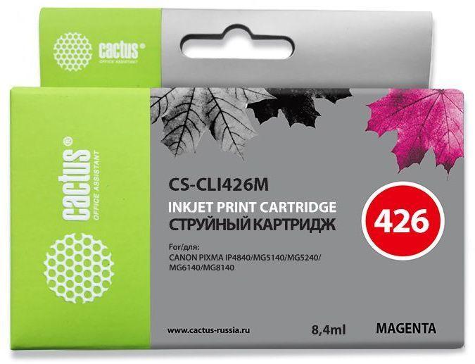 Картридж CACTUS CS-CLI426M пурпурный