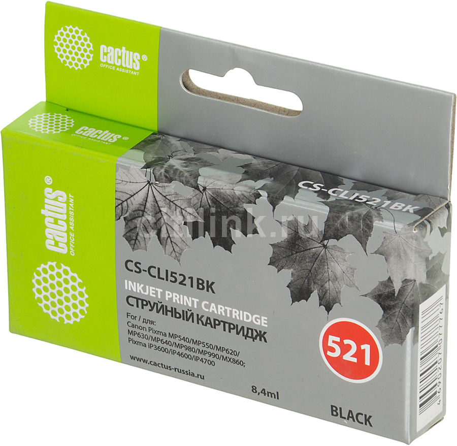 Картридж CACTUS CS-CLI521BK черный 6pk for canon cartridge pgi 520 cli 521 quick dry black color ink pixma mp540 mp550 mp560 mp620 mx860 mx870 mp640 mp980 mp990