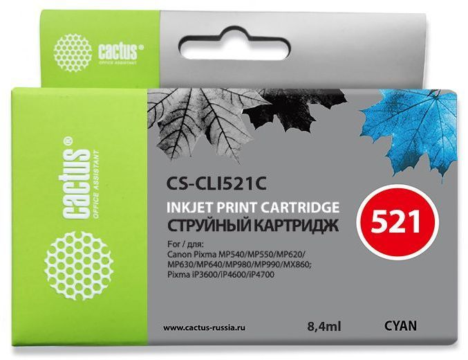 Картридж CACTUS CS-CLI521C голубой картридж colouring cg cli 521bk black для canon ip3600 ip4600 mp540 mp620 mp630 mp980