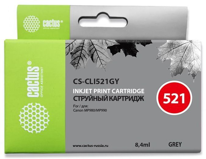 Картридж CACTUS CS-CLI521GY серый bb крем l a girl pro bb cream hd beauty balm light medium цвет light medium variant hex name cf976d