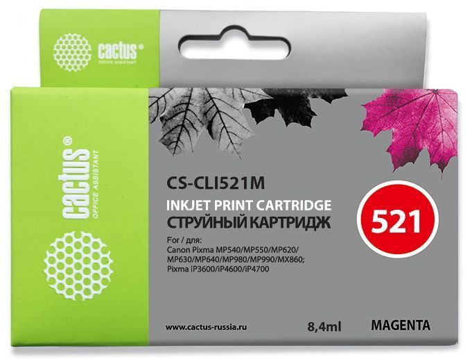 Картридж CACTUS CS-CLI521M пурпурный 6pk for canon cartridge pgi 520 cli 521 quick dry black color ink pixma mp540 mp550 mp560 mp620 mx860 mx870 mp640 mp980 mp990