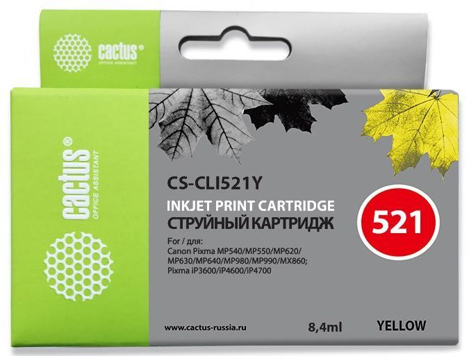 Картридж CACTUS CS-CLI521Y желтый 6pk for canon cartridge pgi 520 cli 521 quick dry black color ink pixma mp540 mp550 mp560 mp620 mx860 mx870 mp640 mp980 mp990
