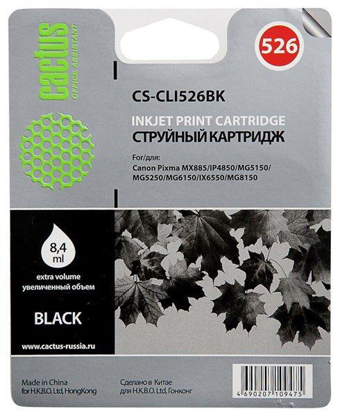 Картридж CACTUS CS-CLI526BK черный