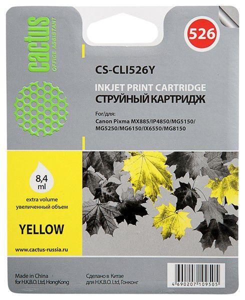 Картридж CACTUS CS-CLI526Y желтый
