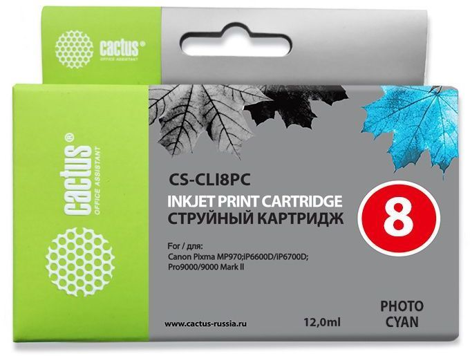 Картридж CACTUS CS-CLI8PC светло-голубой