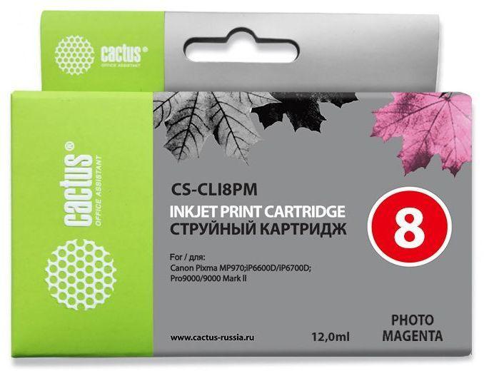 Картридж CACTUS CS-CLI8PM светло-пурпурный