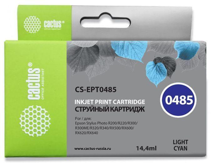 Картридж CACTUS CS-EPT0485 светло-голубой