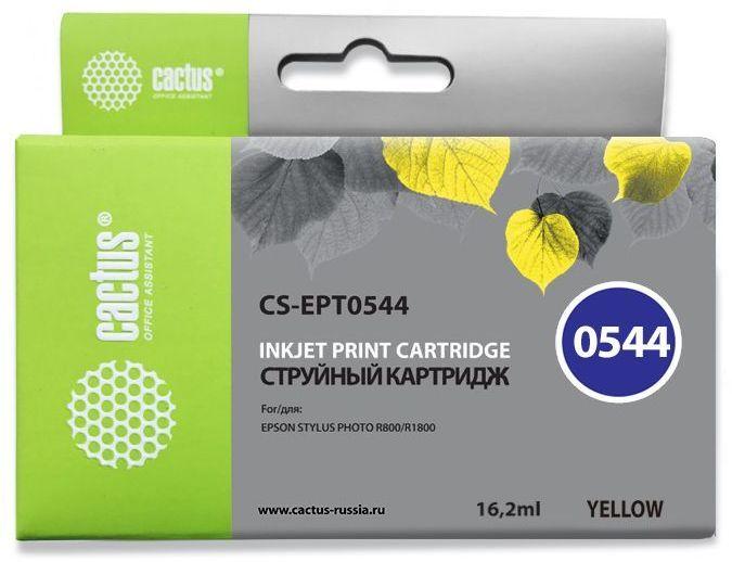 Картридж CACTUS CS-EPT0544 желтый