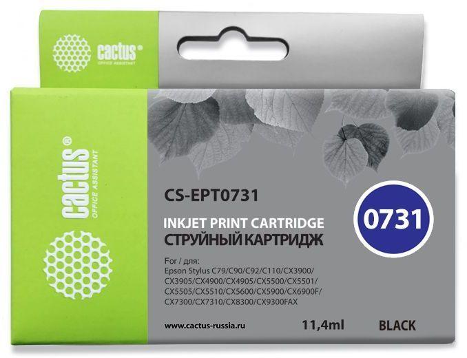 Картридж CACTUS CS-EPT0731 черный