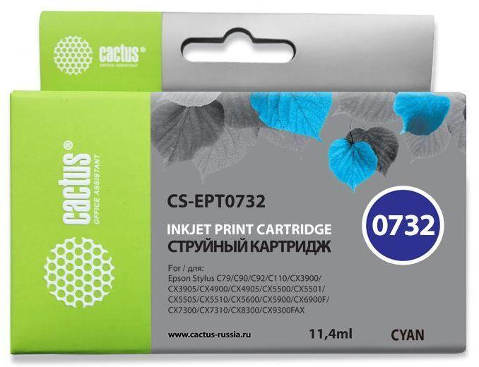 Картридж CACTUS CS-EPT0732 голубой