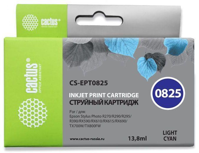 Картридж CACTUS CS-EPT0825 светло-голубой