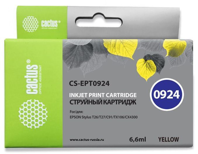 Картридж CACTUS CS-EPT0924 желтый 1 set t0921n t0922n t0923n t0924n compatible ink cartridge for epson stylus t26 t27 tx117 tx119 tx106 tx109 cx4300 c91
