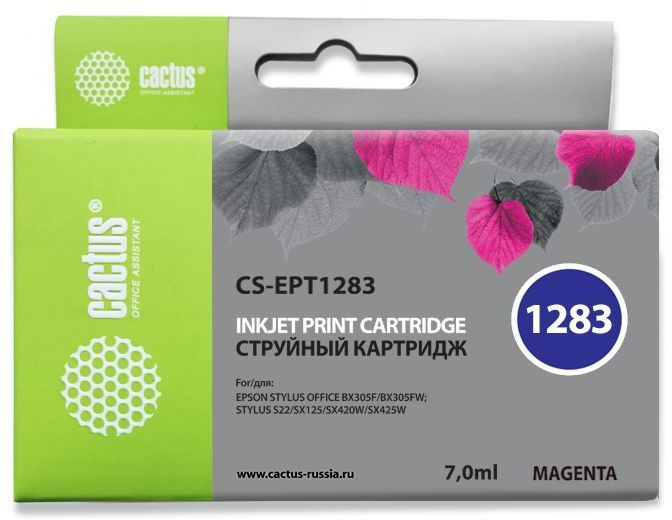 Картридж CACTUS CS-EPT1283 пурпурный