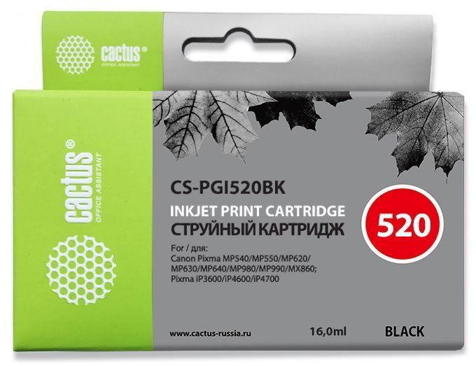 Картридж CACTUS CS-PGI520BK черный 6pk for canon cartridge pgi 520 cli 521 quick dry black color ink pixma mp540 mp550 mp560 mp620 mx860 mx870 mp640 mp980 mp990