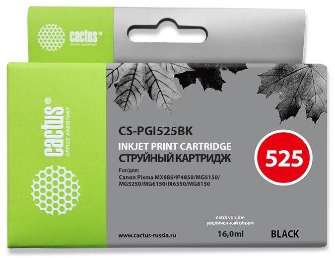 Картридж CACTUS CS-PGI525BK черный